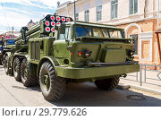 Купить «Russian self-propelled multiple rocket launcher system BM-27 Uragan», фото № 29779626, снято 5 мая 2018 г. (c) FotograFF / Фотобанк Лори