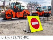 Купить «Road sign Stop against the background of laying the asphalt», фото № 29785402, снято 29 апреля 2018 г. (c) FotograFF / Фотобанк Лори