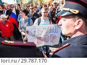 Купить «Opposition protest rally ahead of President Vladimir Putin's inauguration ceremony», фото № 29787170, снято 5 мая 2018 г. (c) FotograFF / Фотобанк Лори
