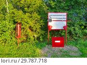 Купить «Пожарный щит с инвентарем, пожарная рында и ящик с песком», фото № 29787718, снято 8 августа 2018 г. (c) Елена Коромыслова / Фотобанк Лори