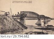 Купить «Железнодорожный мост через реку Енисей», иллюстрация № 29794682 (c) Макаров Алексей / Фотобанк Лори