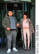 Купить «Katie Price leaves Portcullis House, with her mother Amy and son Harvey, after addressing a parliamentary sub-committee on on-line hate Featuring: Katie...», фото № 29806698, снято 6 февраля 2018 г. (c) age Fotostock / Фотобанк Лори