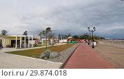 Купить «Sochi, Russia - June 5. 2018. Movement along the embankment on bike path to Adler», видеоролик № 29874018, снято 4 февраля 2019 г. (c) Володина Ольга / Фотобанк Лори