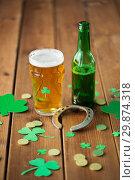 Купить «glass of beer, bottle, horseshoe and gold coins», фото № 29874318, снято 31 января 2018 г. (c) Syda Productions / Фотобанк Лори