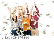 Купить «happy friends picking money falling from up above», фото № 29874986, снято 10 ноября 2018 г. (c) Syda Productions / Фотобанк Лори
