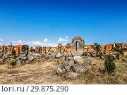 Купить «Sculptural monument of the Armenian alphabet, Armenia», фото № 29875290, снято 21 сентября 2018 г. (c) Наталья Волкова / Фотобанк Лори