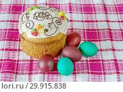 Купить «Пасхальный кулич и крашеные яйца», фото № 29915838, снято 8 апреля 2018 г. (c) Елена Коромыслова / Фотобанк Лори