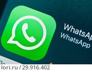 Приложение для смартфона WhatsApp (изображение на экране сотового телефона) (2019 год). Редакционное фото, фотограф E. O. / Фотобанк Лори