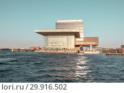 Купить «Amsterdam. Channels of the city. Cruise terminal», фото № 29916502, снято 1 мая 2011 г. (c) Parmenov Pavel / Фотобанк Лори