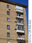 Купить «Восьмиэтажный пятиподъездный кирпичный жилой дом серии II-08 (1960 года постройки). Улица Куусинена, 4a, корпус 1. Хорошевский район. Город Москва», эксклюзивное фото № 29926422, снято 15 марта 2015 г. (c) lana1501 / Фотобанк Лори