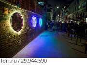 Купить «Lumiere London, a world-class light festival that takes place over four evenings, from Thursday 18 to Sunday 21 January 2018. Showcasing the capital's...», фото № 29944590, снято 18 января 2018 г. (c) age Fotostock / Фотобанк Лори