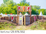 "Купить «Russia, Samara, August, 2018: Medieval marching camp with a moat, rampart and fortress gates. Military history festival ""Military case"" with», фото № 29976502, снято 5 августа 2018 г. (c) Акиньшин Владимир / Фотобанк Лори"