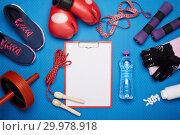 Купить «Sport and fitness equipment.», фото № 29978918, снято 25 марта 2018 г. (c) Мельников Дмитрий / Фотобанк Лори