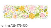 Купить «Flat abstract pastel flower herb bouquet. Vector garden spring easter flora, woman day romantic holiday, wedding invitation card decoration element summer floral Illustration white background», иллюстрация № 29979930 (c) Happy Letters / Фотобанк Лори
