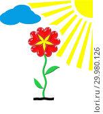 Beautiful flower and sunbeams. Стоковая иллюстрация, иллюстратор Александр Птах / Фотобанк Лори
