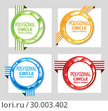 Купить «Polygonal circle speech bubble. Origami dialogue banner for your message. Special offer. Discount tag, badge, emblem. Web stickers. Price tag template for catalog with space for text», иллюстрация № 30003402 (c) Dmitry Domashenko / Фотобанк Лори