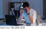 Купить «businessman with laptop working at night office», видеоролик № 30009470, снято 11 февраля 2019 г. (c) Syda Productions / Фотобанк Лори