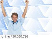 Купить «Composite image of happy man celebrating success with arms up», фото № 30030786, снято 1 ноября 2013 г. (c) Wavebreak Media / Фотобанк Лори