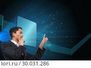 Купить «Composite image of thoughtful asian businessman pointing», фото № 30031286, снято 1 ноября 2013 г. (c) Wavebreak Media / Фотобанк Лори