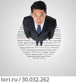 Купить «Composite image of serious asian businessman », фото № 30032262, снято 2 ноября 2013 г. (c) Wavebreak Media / Фотобанк Лори