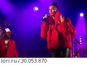 Купить «Celebrities attend the annual Perth City lights Xmas lights switch on, with musical performances. Featuring: Alesha Dixon Where: Perth, United Kingdom When: 18 Nov 2017 Credit: Euan Cherry/WENN.com», фото № 30053870, снято 18 ноября 2017 г. (c) age Fotostock / Фотобанк Лори