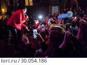 Купить «Celebrities attend the annual Perth City lights Xmas lights switch on, with musical performances. Featuring: Alesha Dixon Where: Perth, United Kingdom When: 18 Nov 2017 Credit: Euan Cherry/WENN.com», фото № 30054186, снято 18 ноября 2017 г. (c) age Fotostock / Фотобанк Лори