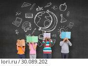 Купить «Composite image of elementary pupils reading», фото № 30089202, снято 7 августа 2014 г. (c) Wavebreak Media / Фотобанк Лори