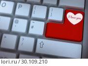 Купить «Composite image of valentines love hearts», фото № 30109210, снято 21 января 2015 г. (c) Wavebreak Media / Фотобанк Лори