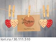 Купить «Composite image of cute valentines message», фото № 30111510, снято 23 января 2015 г. (c) Wavebreak Media / Фотобанк Лори