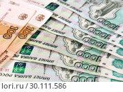 Купить «Российские деньги разного достоинства», эксклюзивное фото № 30111586, снято 19 февраля 2019 г. (c) Юрий Морозов / Фотобанк Лори