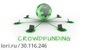Купить «Composite image of the word crowdfunding», фото № 30116246, снято 29 апреля 2016 г. (c) Wavebreak Media / Фотобанк Лори