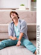 Купить «Young man committing suicide with razor blade», фото № 30122078, снято 25 сентября 2018 г. (c) Elnur / Фотобанк Лори