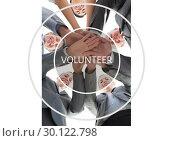 Купить «Text and shape against cheerful group of businessmen in circle», фото № 30122798, снято 23 ноября 2016 г. (c) Wavebreak Media / Фотобанк Лори
