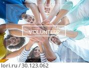 Купить «digital composite of volunteers holding hands», фото № 30123062, снято 23 ноября 2016 г. (c) Wavebreak Media / Фотобанк Лори