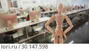 Купить «Composite image of 3d image of figurine standing with hands on hip», фото № 30147598, снято 12 мая 2017 г. (c) Wavebreak Media / Фотобанк Лори