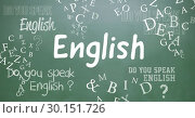 Купить «English text and floating letters on blackboard», фото № 30151726, снято 24 июля 2017 г. (c) Wavebreak Media / Фотобанк Лори
