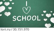 Купить «I love school with  hearts on blackboard», фото № 30151970, снято 24 июля 2017 г. (c) Wavebreak Media / Фотобанк Лори