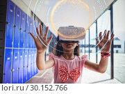 Composite image of digital image of globe with big data text. Стоковое фото, агентство Wavebreak Media / Фотобанк Лори