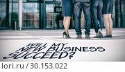 Купить «Composite image of will my new business succeed», фото № 30153022, снято 15 сентября 2017 г. (c) Wavebreak Media / Фотобанк Лори