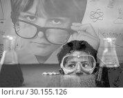 Купить «Science Composition sci0918jf Kids Science Composing black and white», фото № 30155126, снято 1 октября 2018 г. (c) Wavebreak Media / Фотобанк Лори