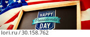 Купить «Composite image of happy presidents day», фото № 30158762, снято 4 января 2019 г. (c) Wavebreak Media / Фотобанк Лори