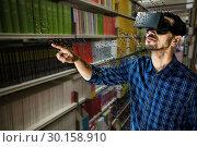 Купить «Composite image of businessman looking though virtual reality simulator against white background», фото № 30158910, снято 4 января 2019 г. (c) Wavebreak Media / Фотобанк Лори