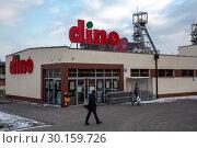 Купить «Poland, Bytom (Beuthen) - Dino supermarket, behind the mining tower of a colliery», фото № 30159726, снято 28 февраля 2018 г. (c) Caro Photoagency / Фотобанк Лори