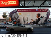 Купить «Berlin, Germany, Advertising for Qatar Airways at Berlin-Tegel Airport», фото № 30159918, снято 30 марта 2015 г. (c) Caro Photoagency / Фотобанк Лори