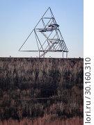 Купить «Tetraeder, Halde Beckstrasse, Bottrop, Ruhr Area, Germany, Europe», фото № 30160310, снято 20 января 2019 г. (c) Caro Photoagency / Фотобанк Лори