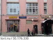 Купить «Москва, Сретенский тупик зимой», эксклюзивное фото № 30176330, снято 24 февраля 2019 г. (c) Дмитрий Неумоин / Фотобанк Лори