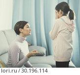 Купить «Mother reprimands her daughter», фото № 30196114, снято 26 марта 2019 г. (c) Яков Филимонов / Фотобанк Лори