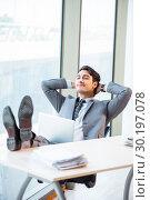 Купить «Young successful businessman working at the office», фото № 30197078, снято 6 августа 2018 г. (c) Elnur / Фотобанк Лори