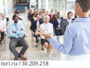 Купить «Female speaker speaks in a business seminar», фото № 30209218, снято 21 ноября 2018 г. (c) Wavebreak Media / Фотобанк Лори