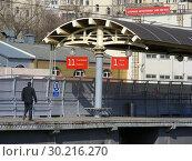 Купить «Пассажирские платформы Курского железнодорожного вокзала. Басманный район. Город Москва», эксклюзивное фото № 30216270, снято 28 марта 2015 г. (c) lana1501 / Фотобанк Лори
